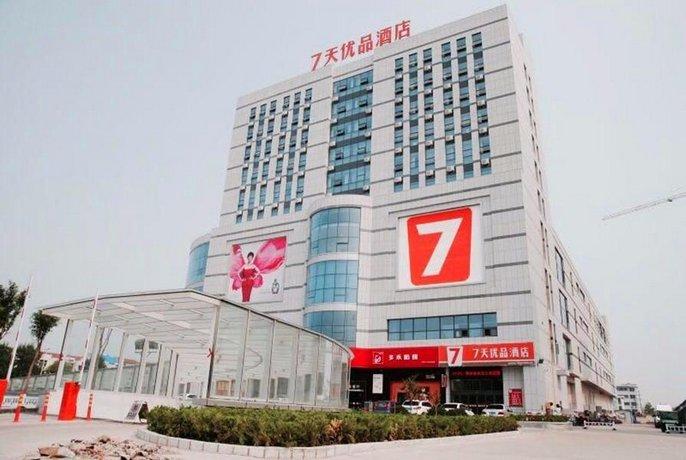 7 Days Premium Dezhou