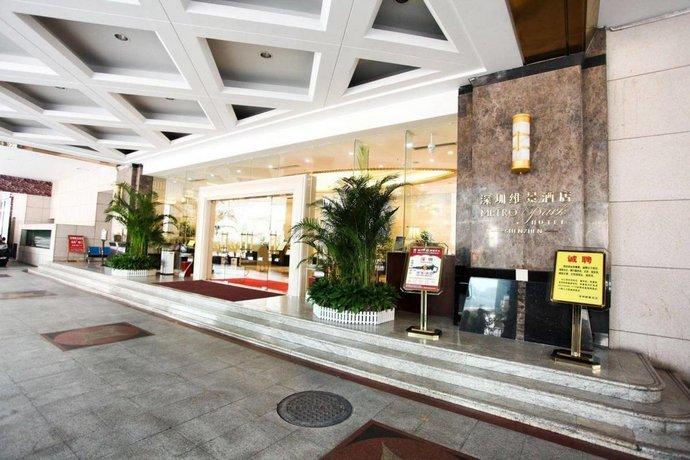 Shenzhen Dongmen Metropark Suites Hotel - Compare Deals