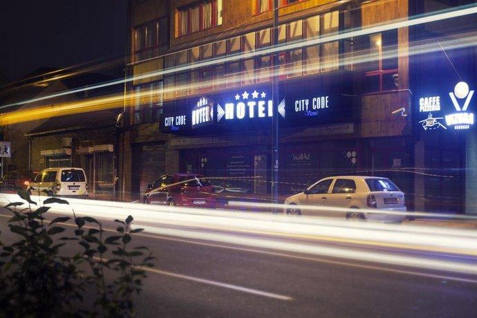 Hotel Garni City Code Vizura, Belgrade Compare Deals