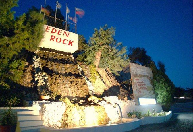 Hotel Eden Rock