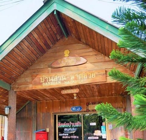Bansuan Hadsuay Resort