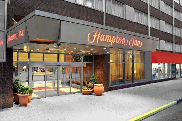 מלון המפטון אין מנהטן -  טיימס סקוור צפון צילום של הוטלס קומביינד - למטייל (2)