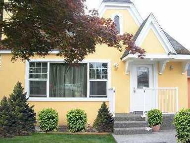Prosperity Guest House Seattle
