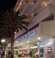 Sousse Residence Hotel