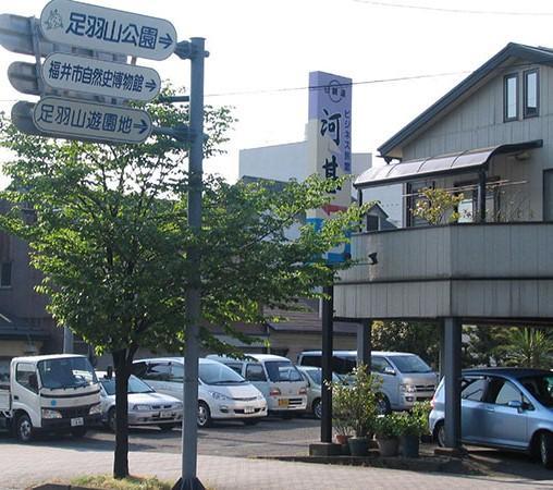 Kawajin Ryokan