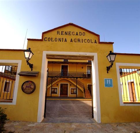 Hotel Rural Entrevinas
