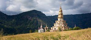 Khao Kho