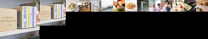Comfort Hotel Akita