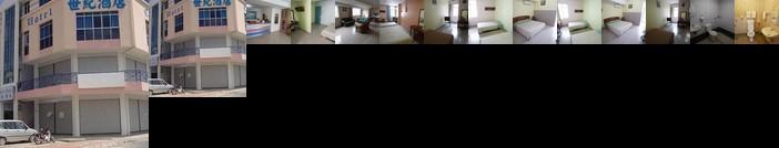 Century Hotel Inanam Kota Kinabalu