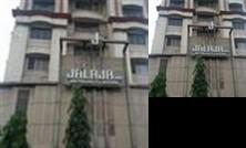 Jalaja Inn Boarding and Lodging