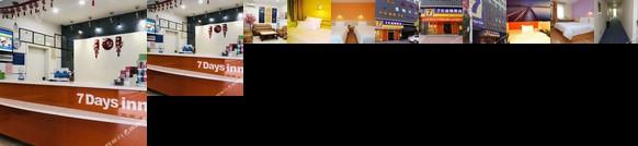 chenghai hotels 23 cheap chenghai hotel deals shantou rh hotelscombined com