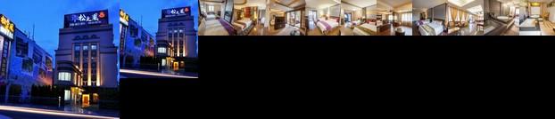 松之風溫泉旅館
