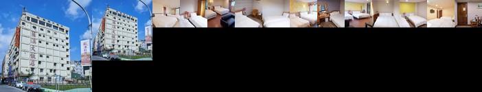 蘇澳大飯店