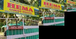 Hema Guest House