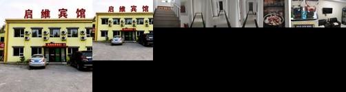 Qiwei Hotel