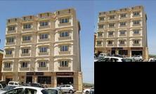 Hotel Du Prince Tlemcen