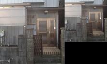 Hikawacho Guest House