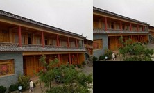 Tiger Leaping Gorge Tea-Horse Guesthouse